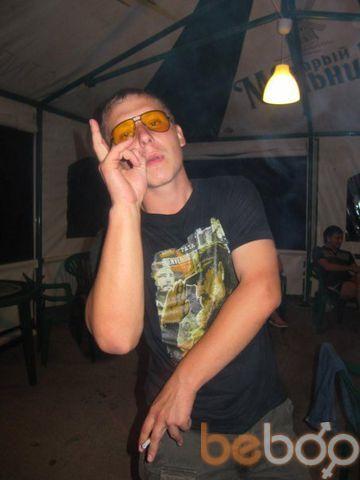 Фото мужчины Дмитрий, Уфа, Россия, 27