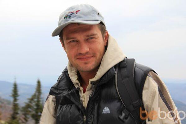 Фото мужчины Butch, Кемерово, Россия, 39