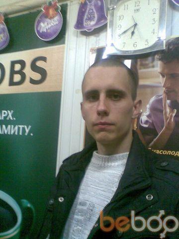 Фото мужчины Pasha, Шпола, Украина, 29
