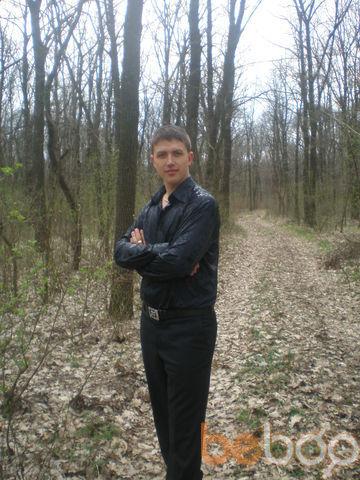 Фото мужчины igorii, Кишинев, Молдова, 27
