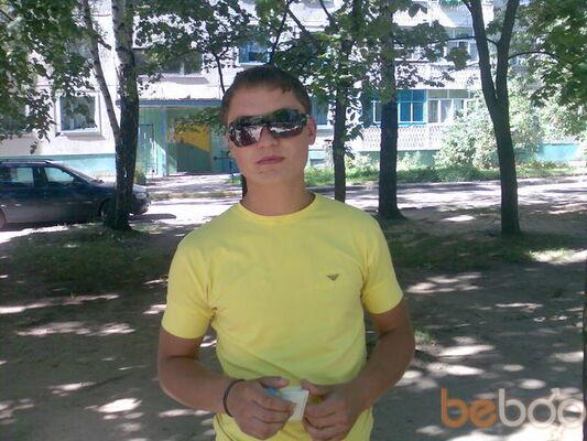 ���� ������� Dmitrii222, ������, ��������, 28