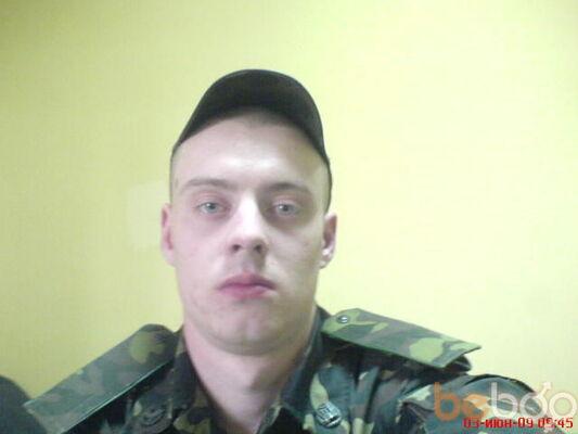 ���� ������� Maksim_14, �������, �������, 27