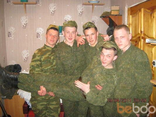 Фото мужчины улибка, Бобруйск, Беларусь, 25