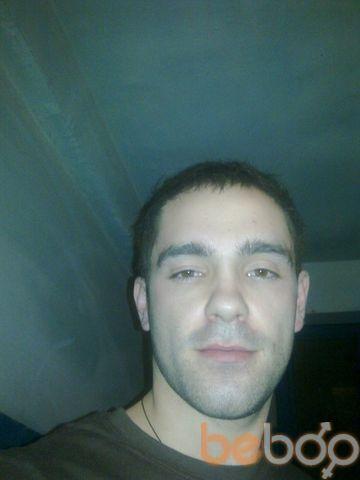 Фото мужчины Dendi, Караганда, Казахстан, 28