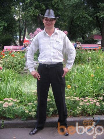 Фото мужчины Sergun4ik, Москва, Россия, 48