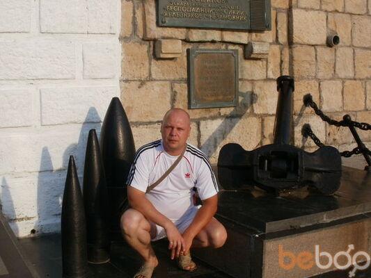 Фото мужчины zvonov1973, Артемовск, Украина, 43