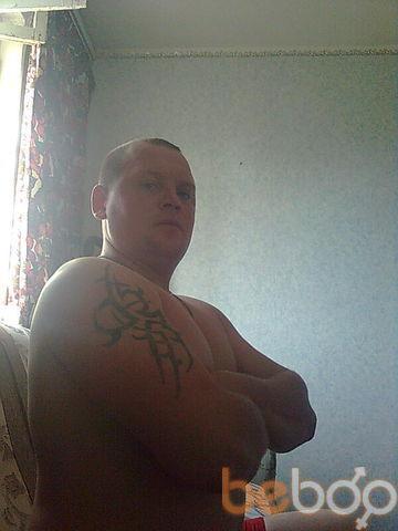 ���� ������� colmack, ����������, ������, 32