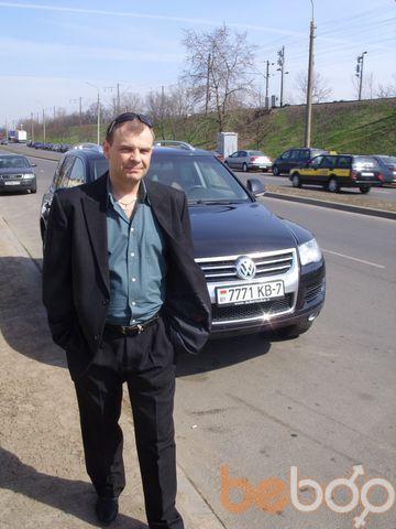 Фото мужчины Alexx, Минск, Беларусь, 40