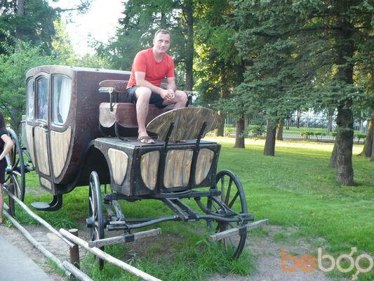 Фото мужчины Марсель, Нижний Тагил, Россия, 42