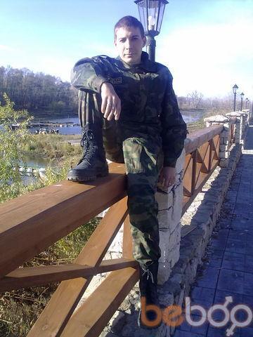 Фото мужчины Lexus, Самара, Россия, 31