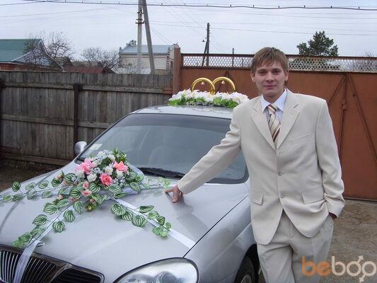 Фото мужчины Konstantin, Энгельс, Россия, 26