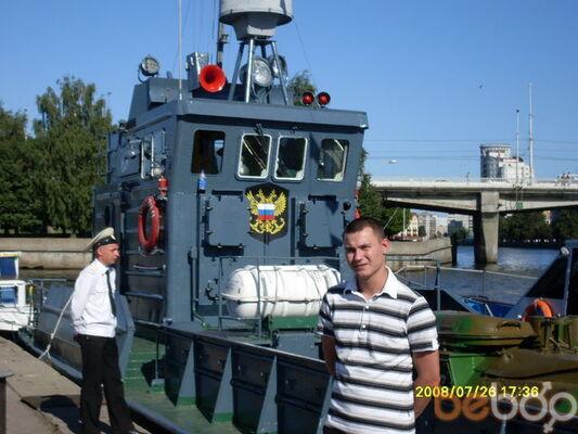 Фото мужчины tolik tolik, Кишинев, Молдова, 31