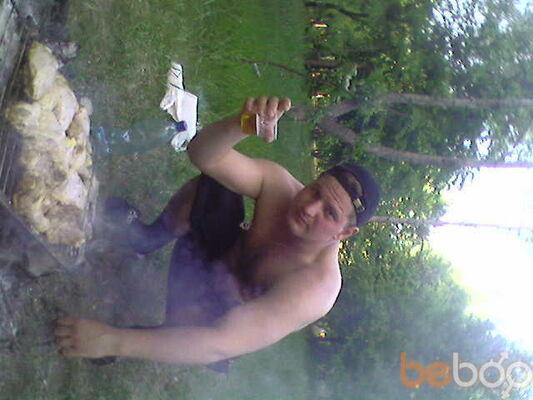 ���� ������� Serg, ����������, �������, 32