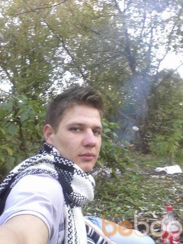 ���� ������� aziatskii, ������, ������, 25