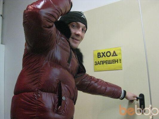 Фото мужчины maksik, Донецк, Украина, 34