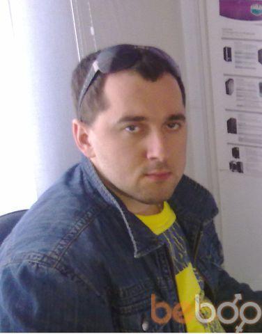 ���� ������� masiv, �����, ������, 33
