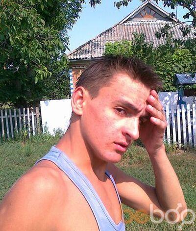 Фото мужчины Zohan, Гайсин, Украина, 24