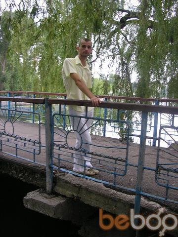 Фото мужчины kvm85, Тернополь, Украина, 31