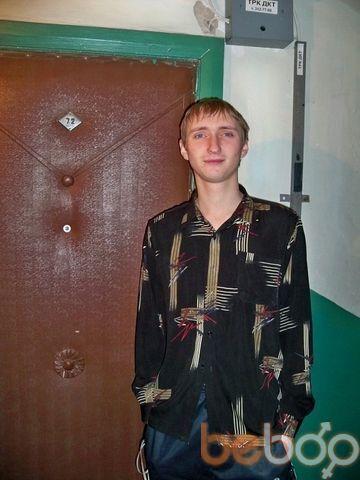 Фото мужчины ВЕТАЛ, Донецк, Украина, 27