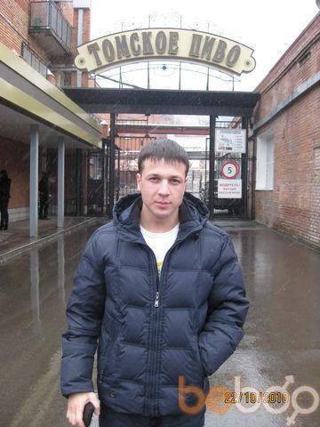 Фото мужчины Kolian, Новокузнецк, Россия, 28