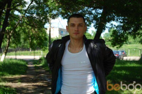 Фото мужчины roki, Ивано-Франковск, Украина, 34