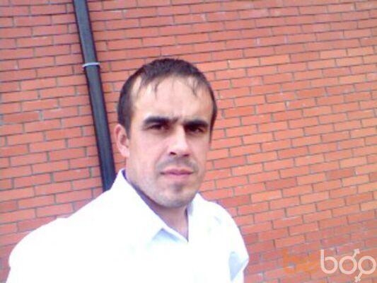 ���� ������� Raif, ������, ������, 39