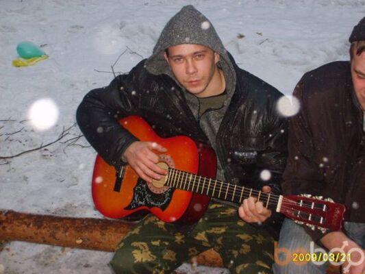 Фото мужчины vadim, Минск, Беларусь, 28