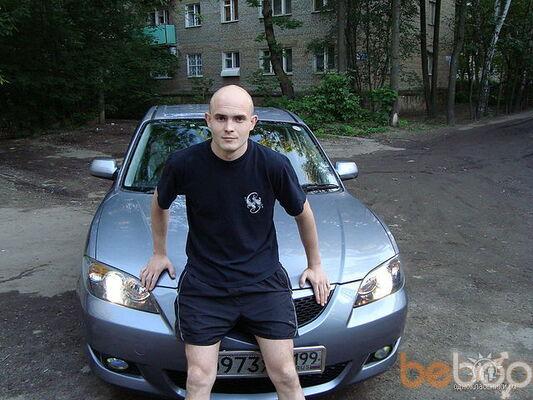 ���� ������� Slavutich, ������, ������, 36