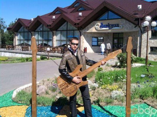 Фото мужчины Вечный, Минск, Беларусь, 26