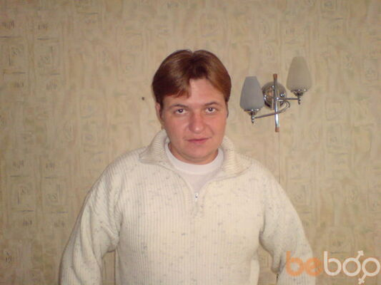 Фото мужчины максим, Кострома, Россия, 35