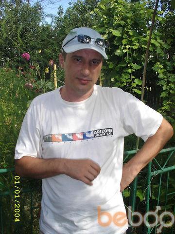 Фото мужчины человек, Малин, Украина, 49