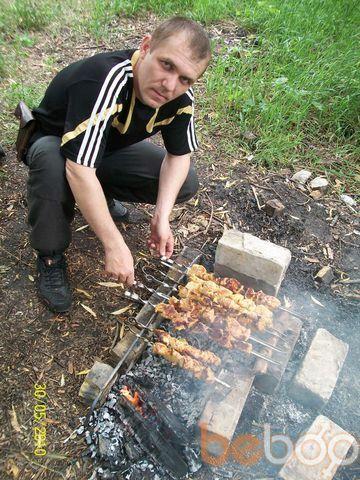 Фото мужчины amors08, Днепропетровск, Украина, 34