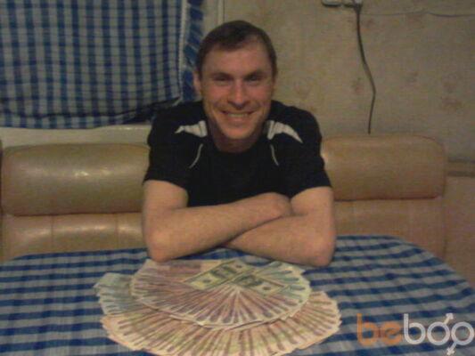 Фото мужчины Андрейка1306, Уссурийск, Россия, 37