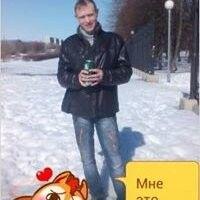 ���� ������� ����, ������, ������, 43