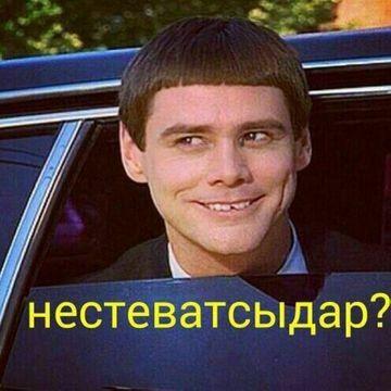 Фото мужчины das, Алматы, Казахстан, 33