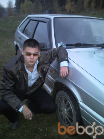 Фото мужчины Никита, Екатеринбург, Россия, 25