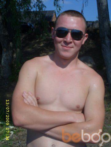 Фото мужчины Жека, Салават, Россия, 26