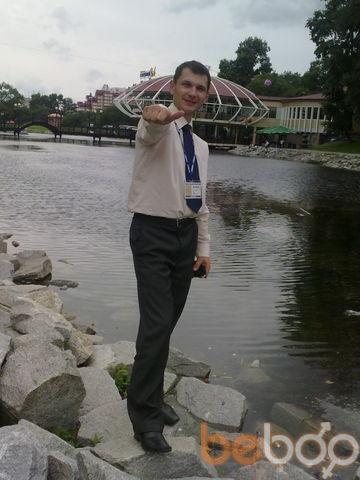 Фото мужчины pavluxa, Донецк, Украина, 33