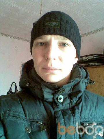 Фото мужчины Витун, Астана, Казахстан, 25