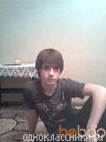 Фото мужчины dark_angel, Махачкала, Россия, 24
