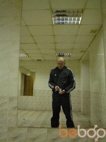 Фото мужчины предатель, Одесса, Украина, 38
