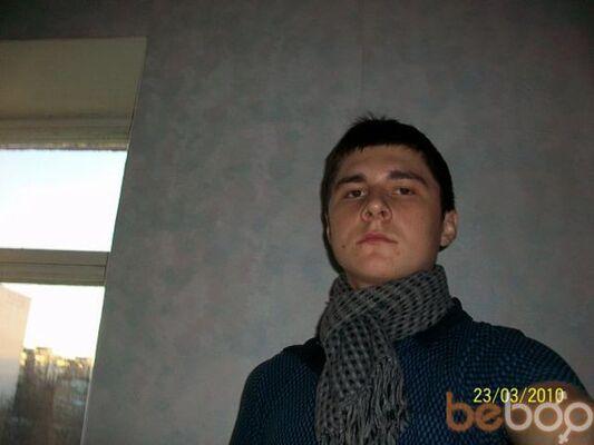 ���� ������� Alex, ����, �������, 24