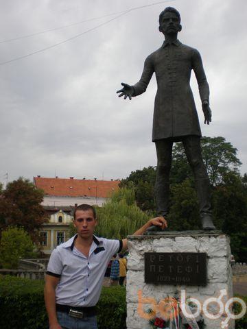 Фото мужчины Dima, Кировоград, Украина, 29