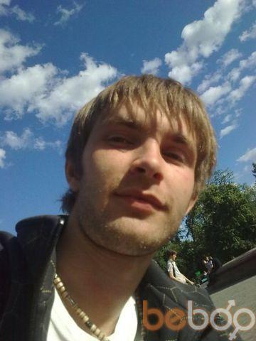 ���� ������� Kos_omsk, ����, ������, 26