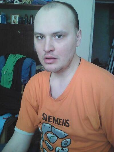 Фото мужчины Аркадий, Екатеринбург, Россия, 26
