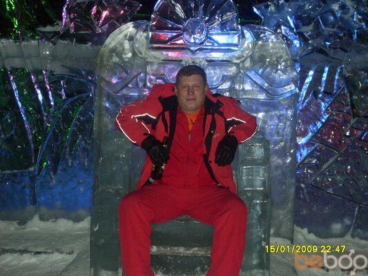 Фото мужчины mishok, Магнитогорск, Россия, 33
