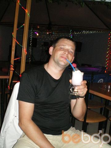 ���� ������� serj, ������������, ������, 41